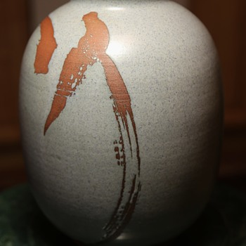 Large Vase - Signed, but by whom?! - Art Pottery