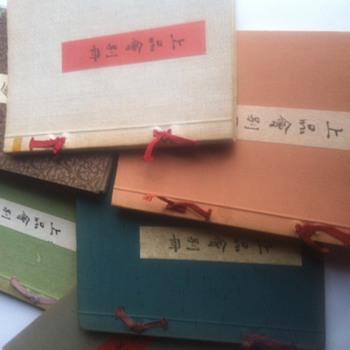 Old Japanese Kimono catalogues
