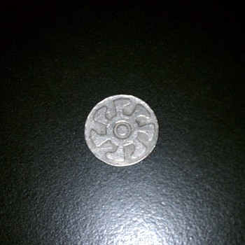 Coin Unknown  - World Coins