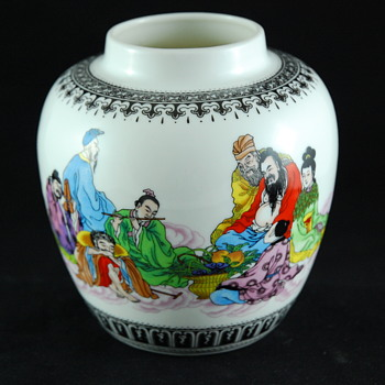 Eight Immortals Vase  - Asian