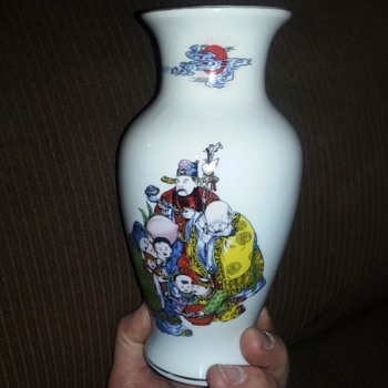 Moms Chinese Vase - Asian
