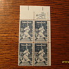 Babe Ruth Plate Block Stamps