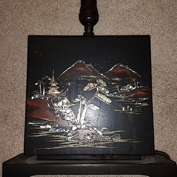 Anyone know anything about this lamp...