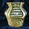 Harrach Opalescent Vase