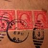 1920 2cent deep rose imperforated schermack  stamp