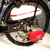 1952 Honda F Cub Bicycle Engine