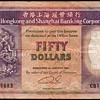 Hong Kong - 50 Dollars Bank Note - 1992