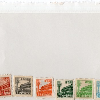 A collection of Chinese stamps