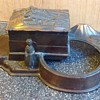 Vintage Japanese Sankyo music box
