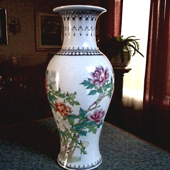 Beautiful Chinese Famille Rose Calligraphy Baluster Vase / Hand Painted Peonies / Circa 19??