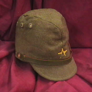 WW II Japanese Army Cap - Military and Wartime