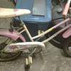 Pink Panther Bike Bicycle Banana Seat