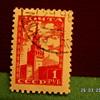 Vintage CCCP 1 Stamp