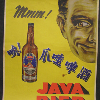 JAVA BIER POSTER - Advertising