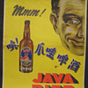 JAVA BIER POSTER