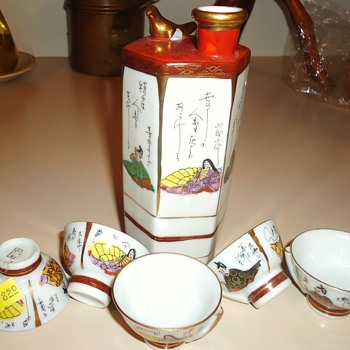 CUTE! Sake set Thrift Store $8.50 Whistling bird pitcher and cups! - Bottles