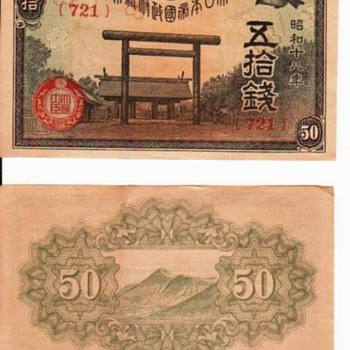 1940s Japanese Invasion Money