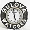 Our 1940 Bulova Clock restoration project.