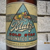 1924 Prohibition Blatz Brewing Co. Gold Star Club Soda 1 Pint 8 Ounce Brown Bottle w/ Label