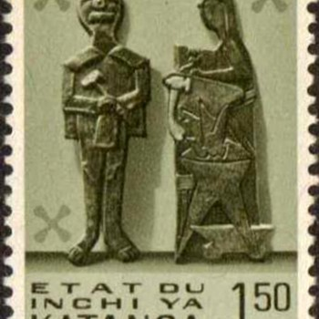 "1961 - Katanga ""Wood Carvings"" Postage Stamp"
