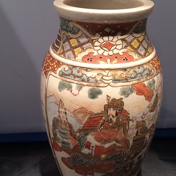 Antique or vintage Chinese vase ?