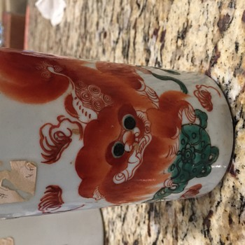 Antique or vintage Asian pottery