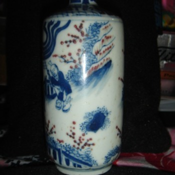 Chinese Markings - Bottles