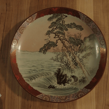 Chinese (?) Japanese (?) Decorative Plate - Asian
