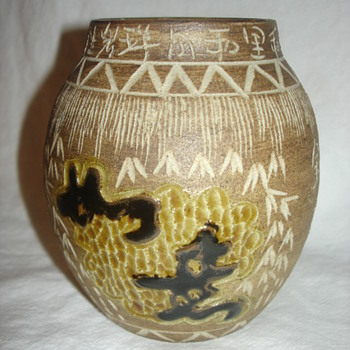 "ASIAN ART CERAMIC VASE  ""ADDED NEW PICS """
