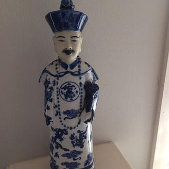 Emperor  - Asian