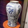 Vintage Large Chinese Gold Rimmed Umbrella Porcelain Stand/Vase