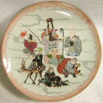 Seven Lucky Gods plate - Asian