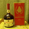 2-1-1969 V.S. cognac courvoisier 80 proof from France