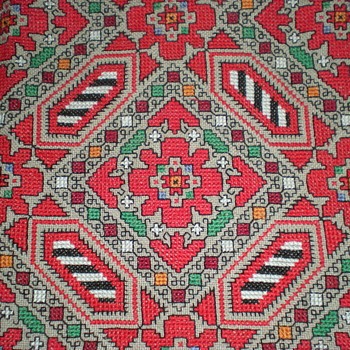 Traditional Bulgarian embroidery.
