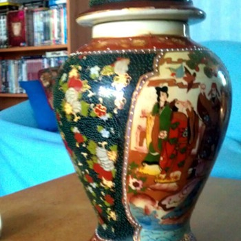 Chinese Tea Caddy (pair of) ? - Asian