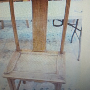 huangli elders chair
