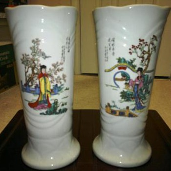 Large Asian Vases - Asian