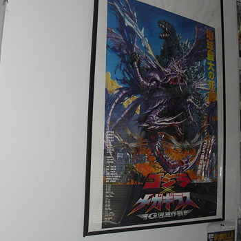 GODZILLA VS MEGAGUIRUS JAPANESE COLOR POSTER