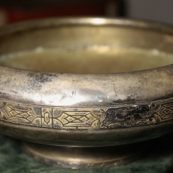 Large Silverplate Bowl