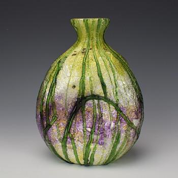 STEVENS & WILLIAMS SILVERIA VASE CIRCA 1900 - Art Glass