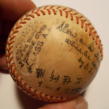 another baseball