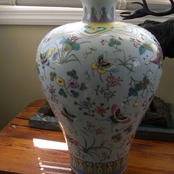 My Favorite Chinese Vase - Asian