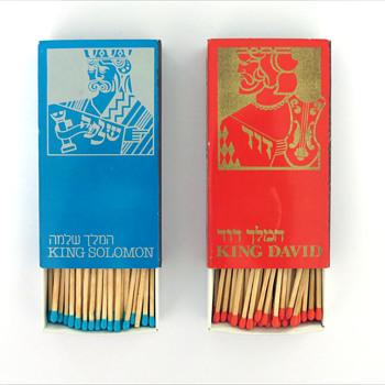 EL AL 1970's matchboxes - Advertising