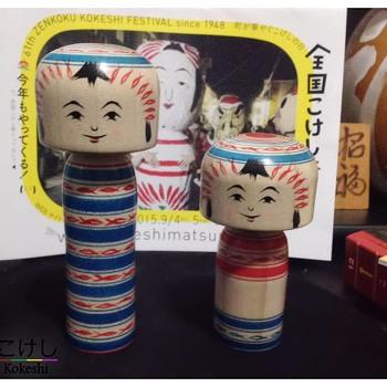 Ishinomaki Kokeshi  - Dolls
