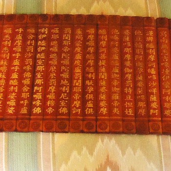 Buddhist wall hanging!?  $7.99 online auction Need help with reading! - Asian