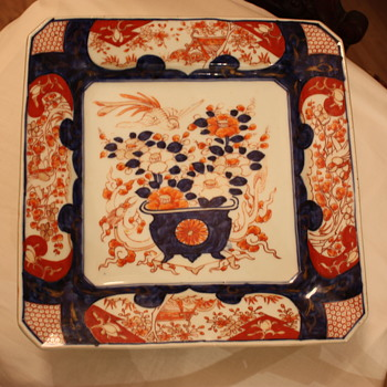 Square Serving Platter needto know what? - Asian