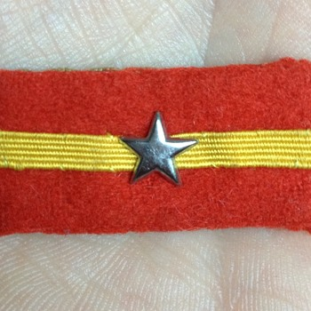 WW2 Era Felt Ribbon Bar With Star??? - Military and Wartime
