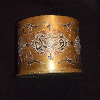 WW1 Damascus Trench Art with Koran quotations - Military and Wartime