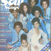Rare rock and soul magazine with Jackson Family on cover