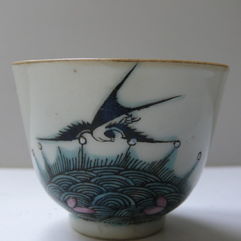 chinese swallow cup - Asian